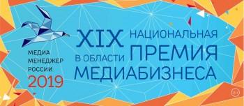 подать заявку в московские банкискб банк онлайн для юр лиц